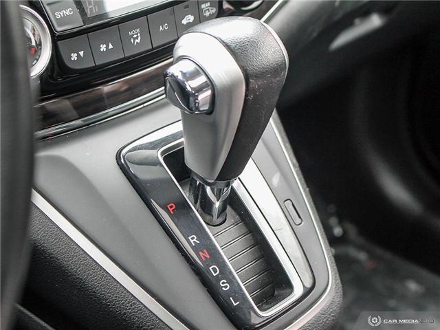 2015 Honda CR-V Touring (Stk: U5132) in Waterloo - Image 11 of 27