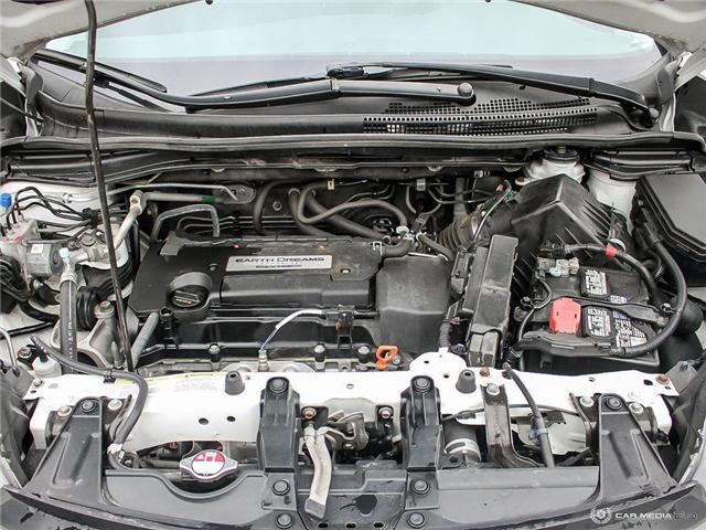 2015 Honda CR-V Touring (Stk: U5132) in Waterloo - Image 22 of 27