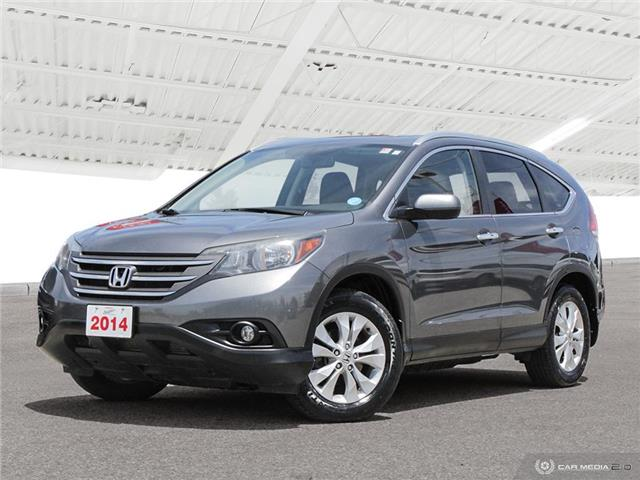 2014 Honda CR-V Touring (Stk: H5616A) in Waterloo - Image 1 of 27