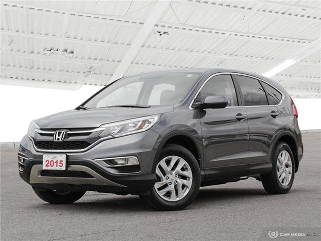 2015 Honda CR-V EX (Stk: U5741) in Waterloo - Image 1 of 27