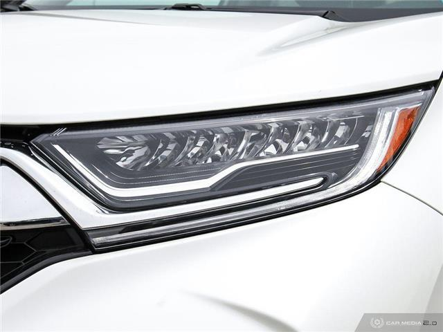 2017 Honda CR-V Touring (Stk: U5717) in Waterloo - Image 24 of 27