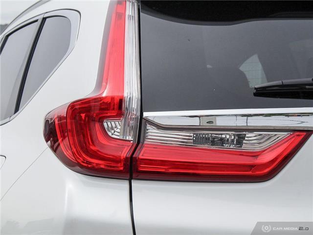 2017 Honda CR-V Touring (Stk: U5717) in Waterloo - Image 26 of 27