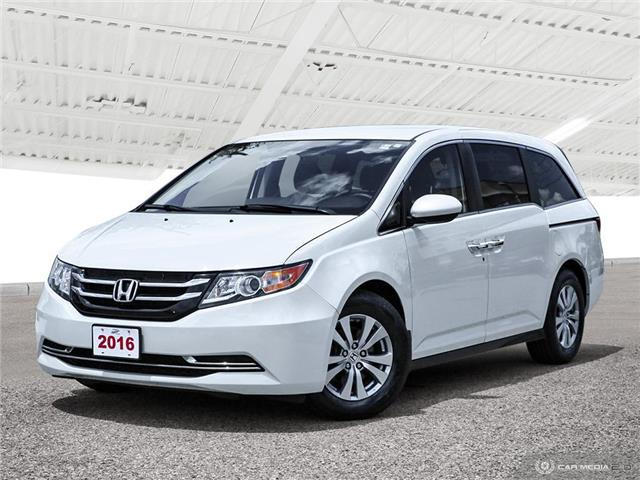 2016 Honda Odyssey EX (Stk: U5844) in Waterloo - Image 2 of 27