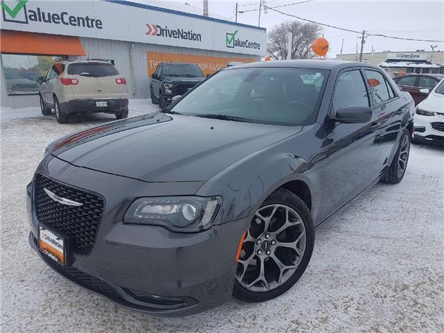 2017 Chrysler 300 S 2C3CCABG7HH631506 A2645 in Saskatoon
