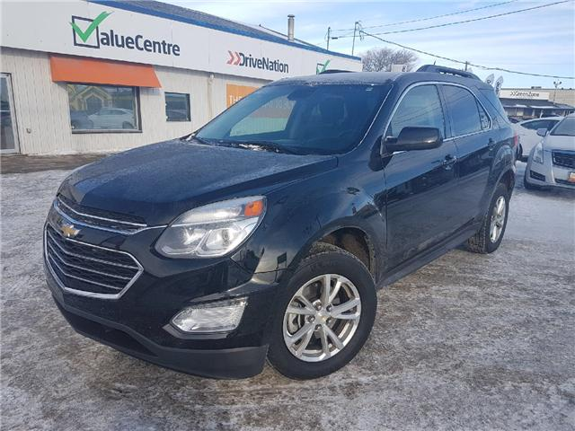 2017 Chevrolet Equinox LT (Stk: A2675) in Saskatoon - Image 1 of 18