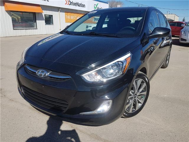 2017 Hyundai Accent SE (Stk: A2763) in Saskatoon - Image 1 of 22