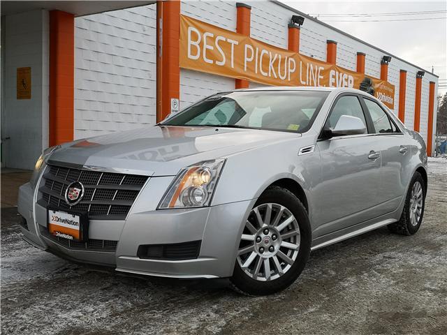 2010 Cadillac CTS 3.0L 1G6DA5EGXA0124329 F305 in Saskatoon