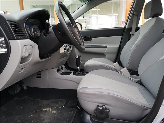 2010 Hyundai Accent L (Stk: F300) in Saskatoon - Image 20 of 24