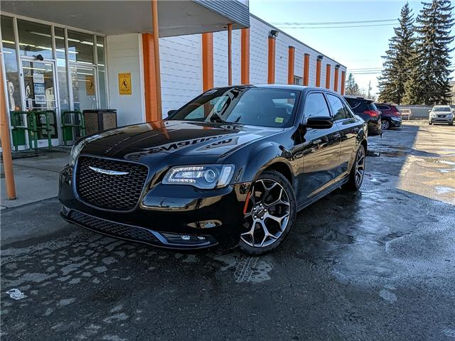 2018 Chrysler 300 S (Stk: F407) in Saskatoon - Image 1 of 15