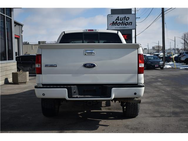 2008 Ford F-150 Lariat (Stk: 19144) in Chatham - Image 6 of 18
