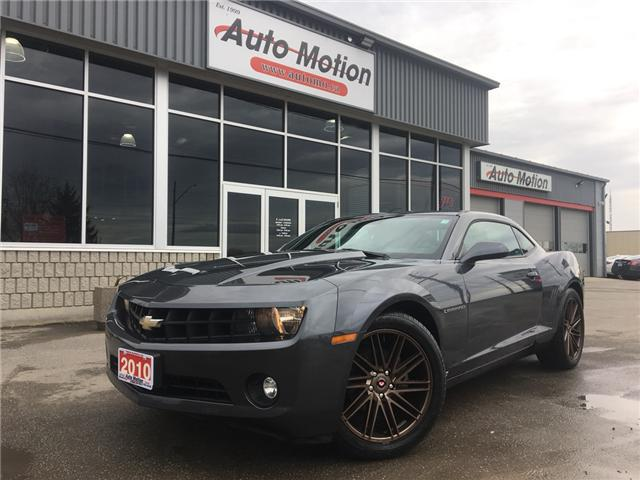 2010 Chevrolet Camaro LT (Stk: 19159) in Chatham - Image 1 of 17