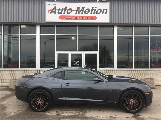 2010 Chevrolet Camaro LT (Stk: 19159) in Chatham - Image 3 of 17