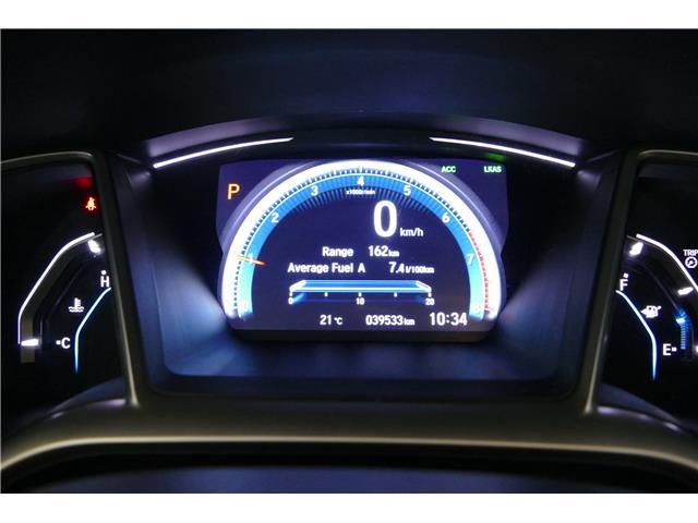 2016 Honda Civic EX-T (Stk: HP669) in Sault Ste. Marie - Image 23 of 23