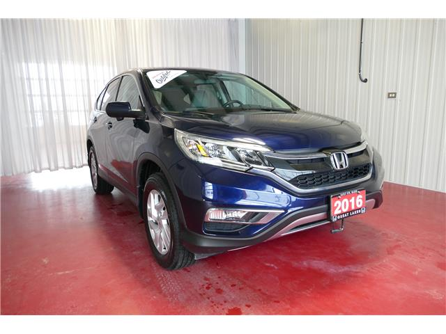 2016 Honda CR-V EX (Stk: HP726) in Sault Ste. Marie - Image 1 of 18