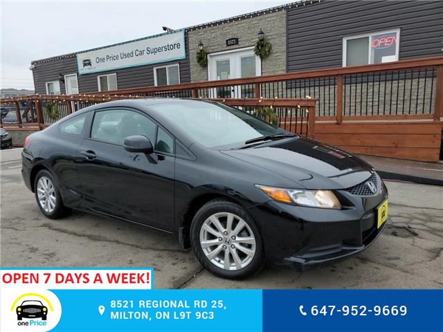 2012 Honda Civic EX-L (Stk: 10892) in Milton - Image 1 of 27