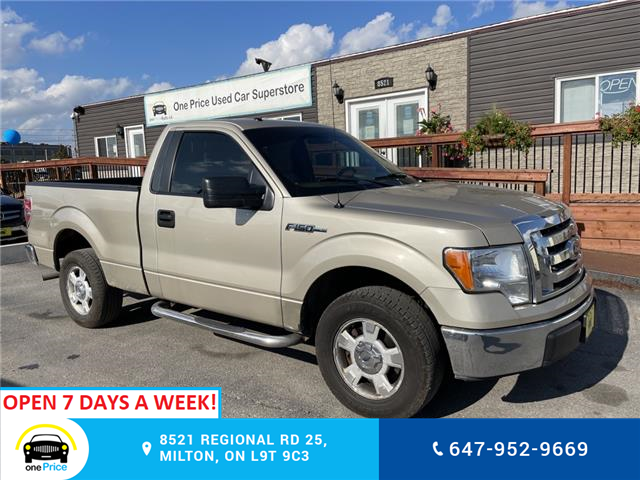 2010 Ford F-150 XL (Stk: 11236) in Milton - Image 1 of 19