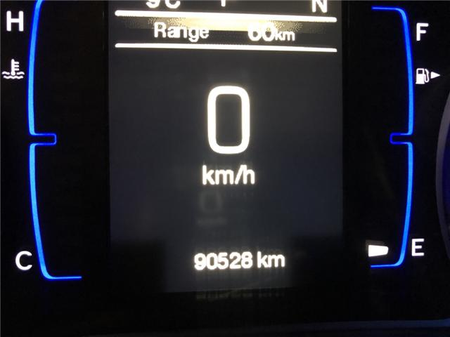 2015 Chrysler 200 Limited (Stk: 696919) in Milton - Image 17 of 26