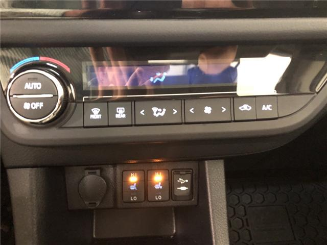 2015 Toyota Corolla S (Stk: 282544) in Milton - Image 22 of 29