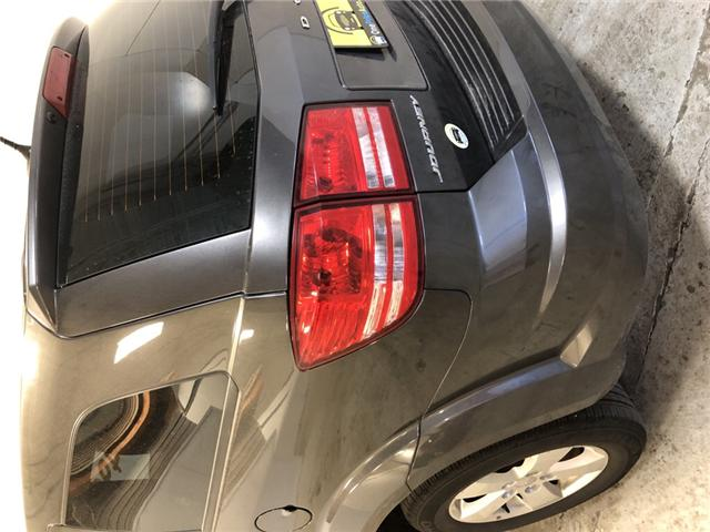 2017 Dodge Journey CVP/SE (Stk: 514934) in Milton - Image 24 of 27