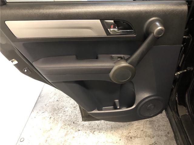 2011 Honda CR-V EX-L (Stk: 821265) in Milton - Image 12 of 29