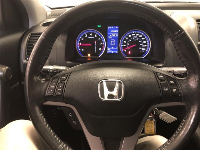 2011 Honda CR-V EX-L (Stk: 821265) in Milton - Image 22 of 29