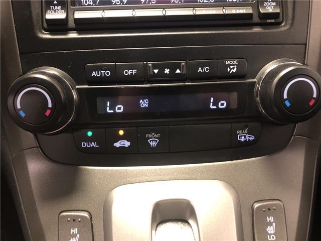 2011 Honda CR-V EX-L (Stk: 821265) in Milton - Image 23 of 29