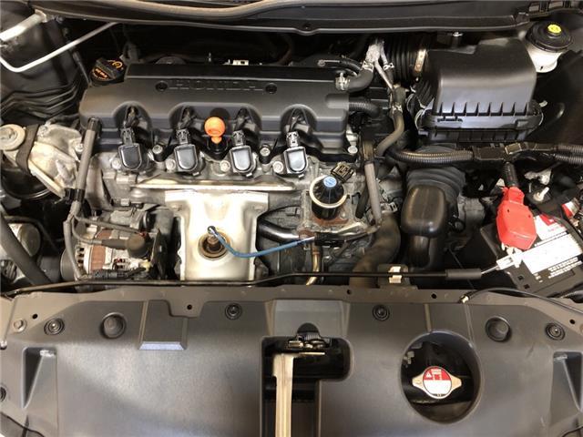 2014 Honda Civic Touring (Stk: 016607) in Milton - Image 7 of 30