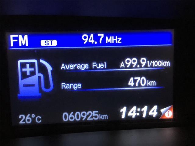 2014 Honda Civic Touring (Stk: 016607) in Milton - Image 20 of 30