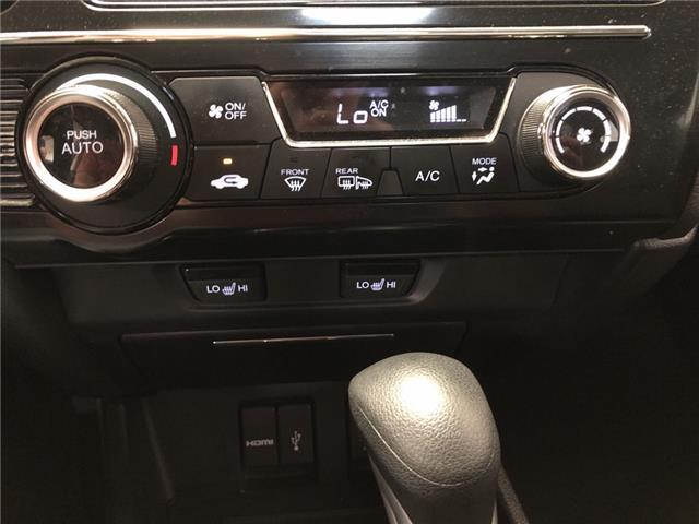 2014 Honda Civic Touring (Stk: 016607) in Milton - Image 24 of 30
