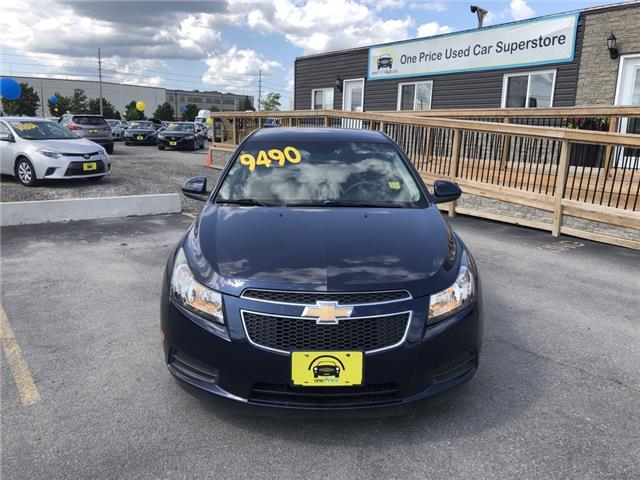 2011 Chevrolet Cruze ECO (Stk: 246074) in Milton - Image 2 of 19