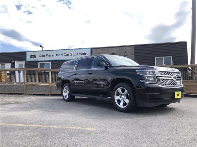 2016 Chevrolet Suburban LS (Stk: 446332) in Milton - Image 1 of 15