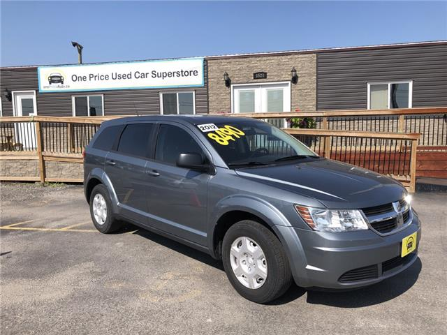 2010 Dodge Journey SE (Stk: 175068) in Milton - Image 1 of 12