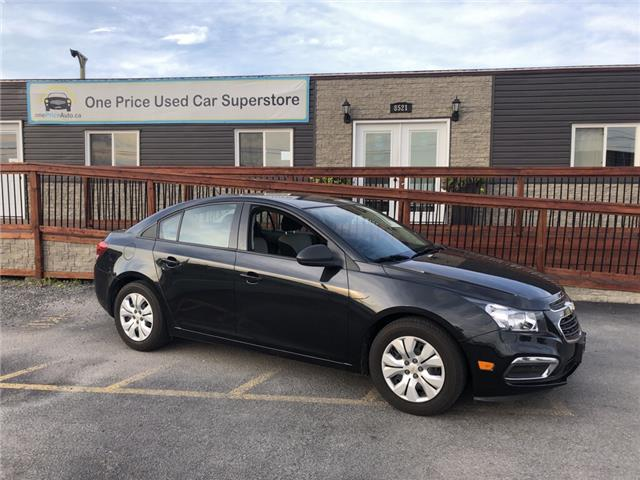 2015 Chevrolet Cruze 2LS (Stk: 240538) in Milton - Image 1 of 20