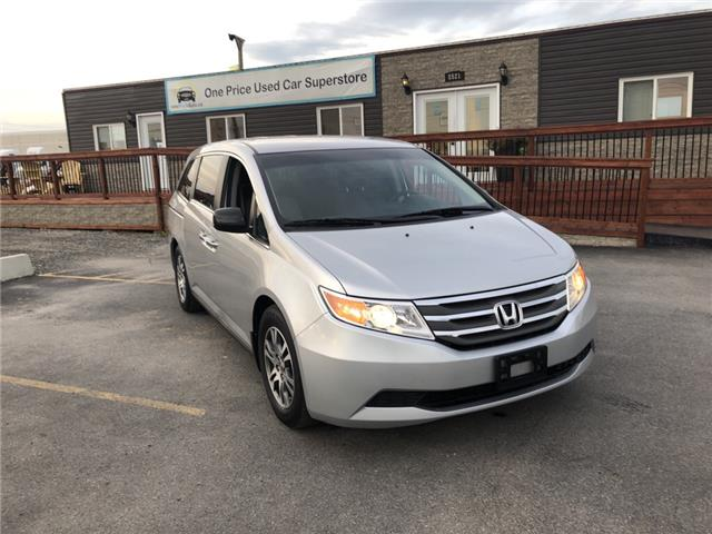 2011 Honda Odyssey EX (Stk: 10171) in Milton - Image 1 of 20