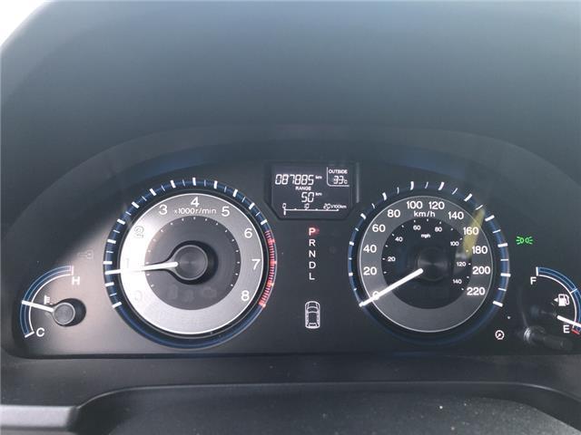 2011 Honda Odyssey EX (Stk: 510323) in Milton - Image 9 of 20