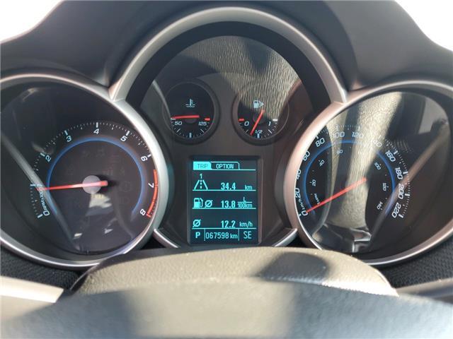 2014 Chevrolet Cruze 1LT (Stk: 272909) in Milton - Image 10 of 18