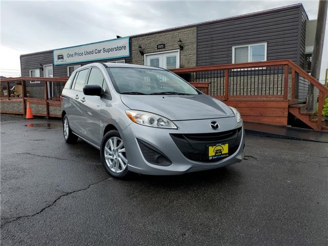 2012 Mazda Mazda5 GS (Stk: 10247) in Milton - Image 1 of 25