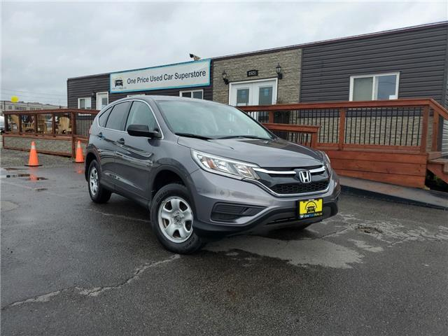 2015 Honda CR-V LX (Stk: 10249) in Milton - Image 1 of 24