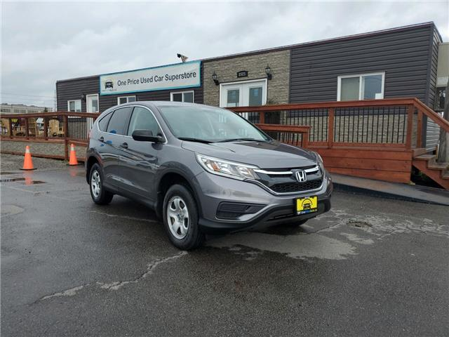 2015 Honda CR-V LX (Stk: 10249) in Milton - Image 2 of 24