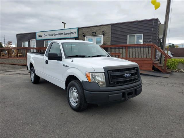2014 Ford F-150 XL (Stk: 10242) in Milton - Image 1 of 17