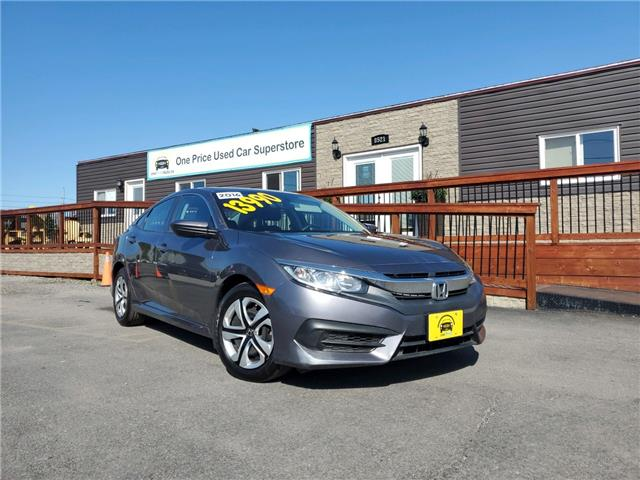 2016 Honda Civic LX (Stk: 10248) in Milton - Image 1 of 24