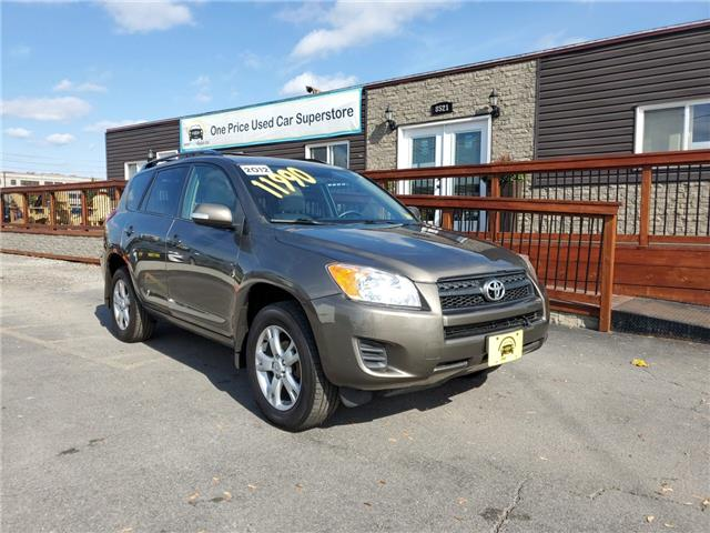 2012 Toyota RAV4 Base (Stk: 10093) in Milton - Image 1 of 21