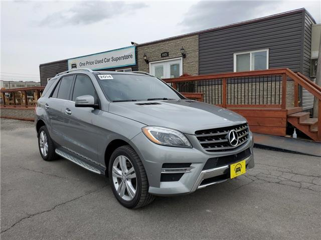 2014 Mercedes-Benz M-Class Base (Stk: 10311) in Milton - Image 2 of 27