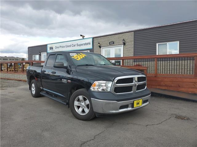 2014 RAM 1500 ST (Stk: 10112) in Milton - Image 1 of 20