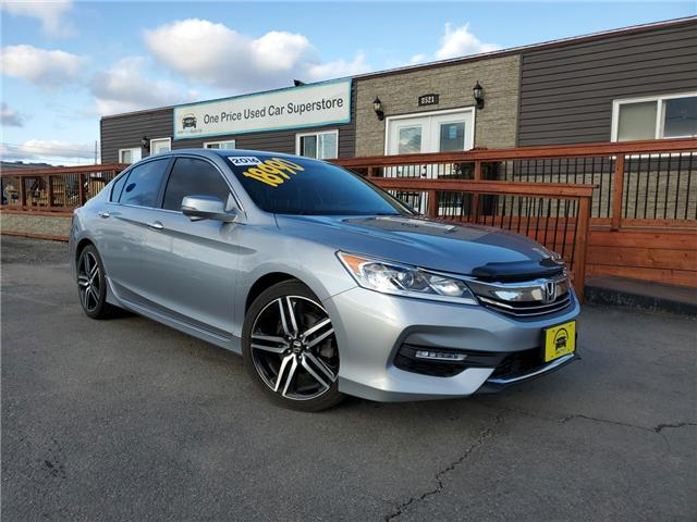 2016 Honda Accord Sport (Stk: 10342) in Milton - Image 1 of 26
