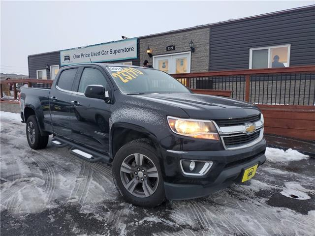 2015 Chevrolet Colorado LT (Stk: 10210) in Milton - Image 1 of 25