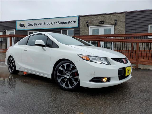 2013 Honda Civic Si (Stk: 10179A) in Milton - Image 1 of 25