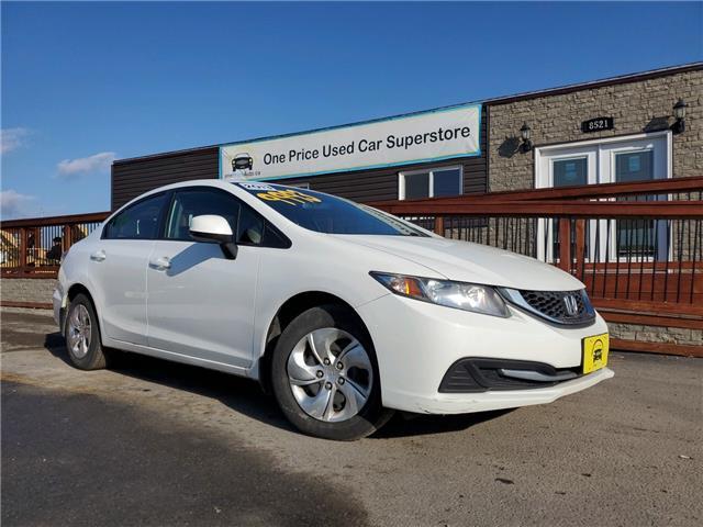 2013 Honda Civic LX (Stk: 10364) in Milton - Image 1 of 21