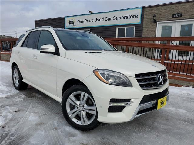 2013 Mercedes-Benz M-Class Base (Stk: 124271) in Milton - Image 1 of 28
