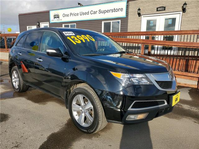 2012 Acura MDX Base (Stk: 10437A) in Milton - Image 2 of 28